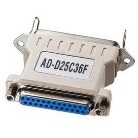 プリンタ中継アダプタ AD-D25C36FK (AD-D25C36FK)