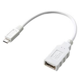 USBホスト変換アダプタケーブル (MicroBオス-Aメス) (AD-USB18W)