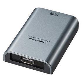 USB-HDMIディスプレイ変換アダプタ AD-USB23HD (AD-USB23HD)
