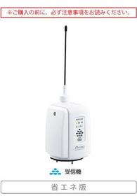 ワイヤレスコントロールユニット 【通常2~3日】PWS-RT型〈省エネ版・受信機〉