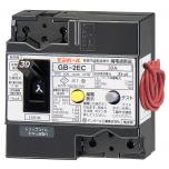 漏電遮断器 Eシリーズ(経済タイプ)