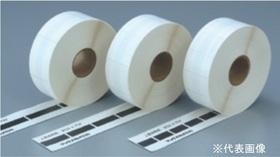 上質感熱紙 LP-G3221
