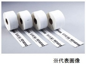 上質感熱紙 LP-S5250H