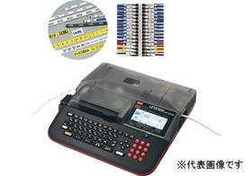 レタツイン本体 LM-550W(チューブウォーマー内蔵・PCエディタ付属)