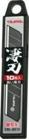 カッターナイフ 替刃大 凄刃 黒 10枚入り (CBL-SK10)