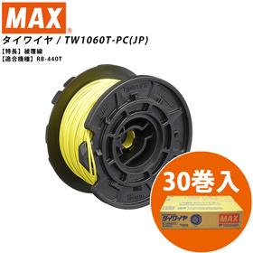 RB-440T用タイワイヤ(PC線) TW1060T-PC(JP) (TW90610)